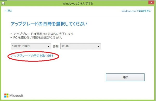 windows10_02
