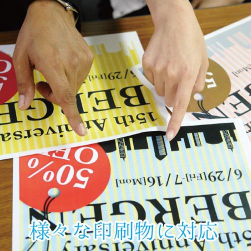 パンフレット印刷