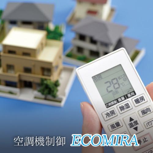 空調機制御 ECOEYE